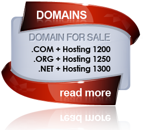 Domain Registration Meru, Domains Registratiuons in Meru, Domain name with website hosting Meru, hosting for website in Meru kenya